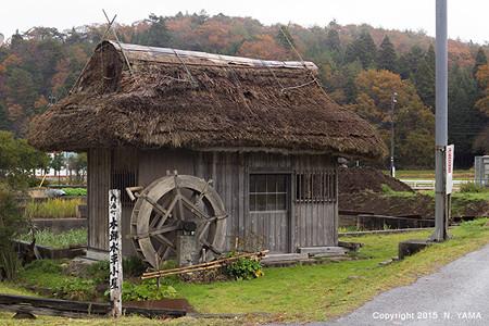 木郎水車小屋