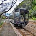 Photos: SL人吉 展望車