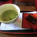 Photos: 抹茶で休憩