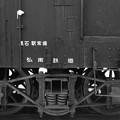 Photos: 枠台車