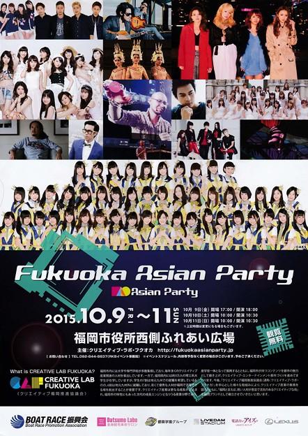 アジアンパーティー2015_1