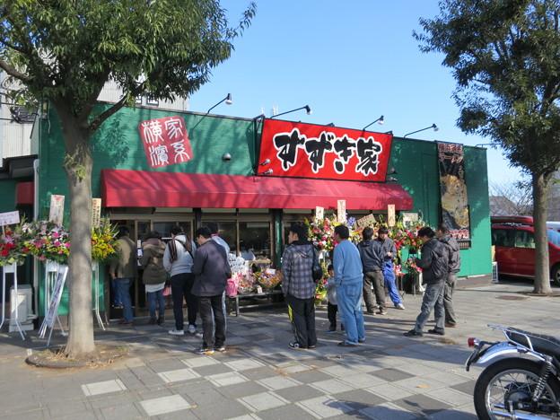すずき家2号店@下永谷(横浜市港南区下永谷)