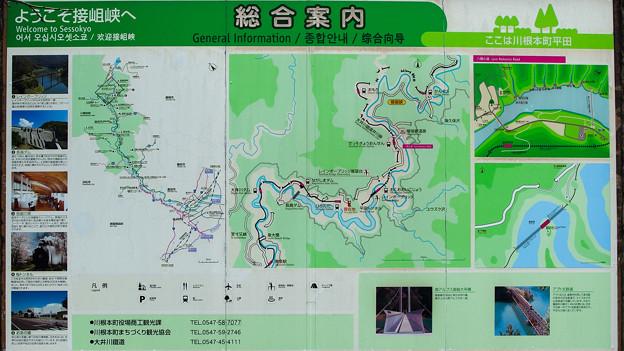 川根本町総合案内図