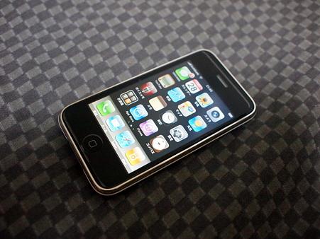 091228_iPhone