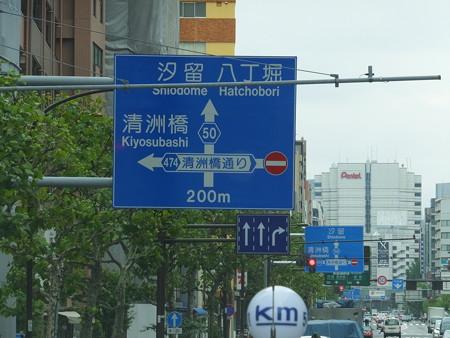 案内標識も渋滞?
