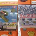 Photos: 雑記02