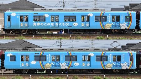 近鉄1233系1243F(VC43)海側側面 2014.09.07