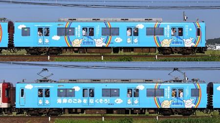 近鉄1233系1243F(VC43)山側側面 2014.09.28