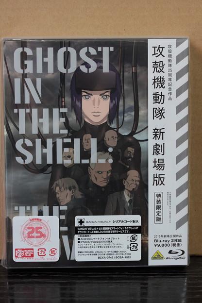 攻殻機動隊 新劇場版 GHOST IN THE SHELL:THE MOVIE 特装限定版 パッケージ