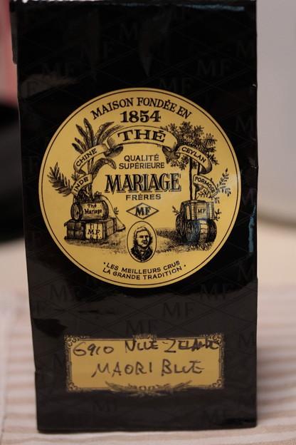 MARIAGE FRERES MAORI BLUE (NLLE-ZELANDE) 袋