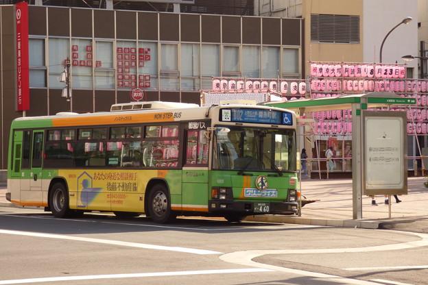 Photos: 大塚駅前にて