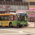 大塚駅前にて