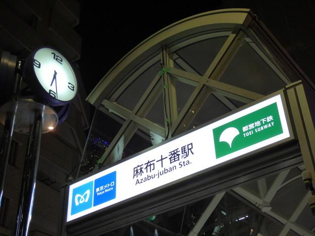 午後6時26分頃の麻布十番駅出入口