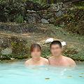 Photos: 白骨温泉 泡の湯