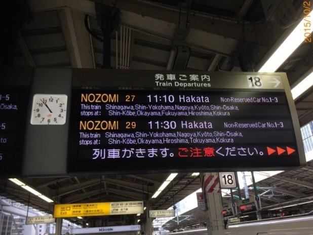 NOZOMI 27