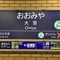 Photos: おおみや