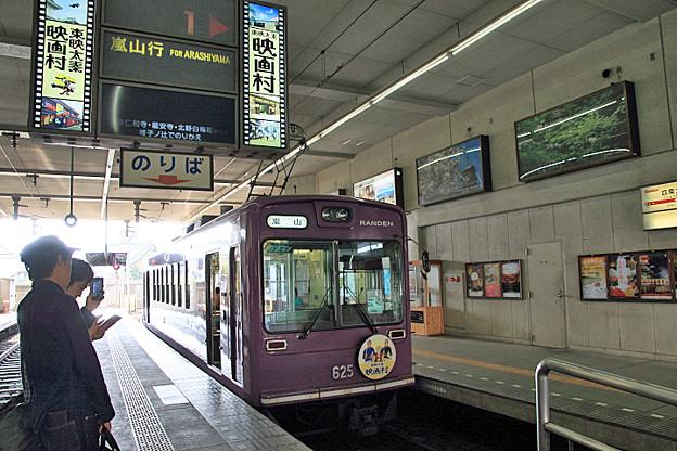 【嵐電】 四条大宮→嵐山