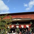 Photos: 京福電気鉄道 嵐山駅