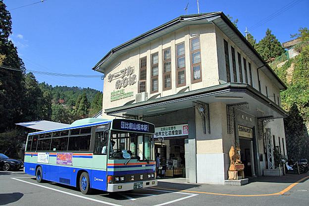 比叡山鉄道線 坂 本 驛