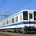 Photos: 8569 20081212