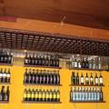 Photos: 壁のボトル