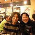写真: 扇田拓之君と私