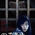 Photos: NOW「The Stare」 see a movie! (Cast)Tomomi Itano. Shunya Shiraishi. Mari Iriki. Chizuru Azuma. ...
