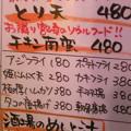 Photos: 宮崎に気使わなくていいぞ。