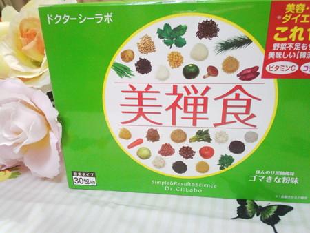 ドクターシーラボ 美禅食 (1)