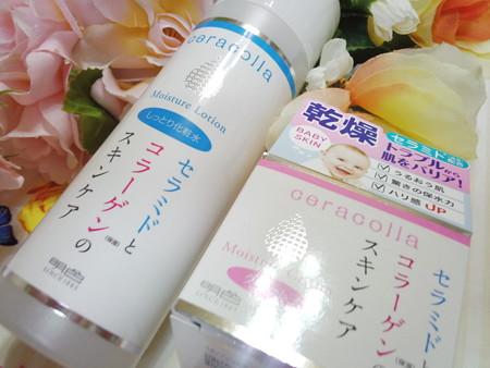 明色化粧品 セラコラ (2)