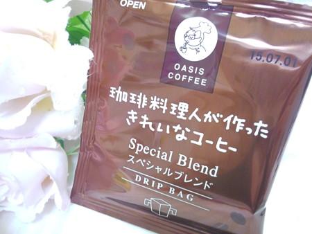 オアシス珈琲 きれいなコーヒー スペシャルブレンド (11)