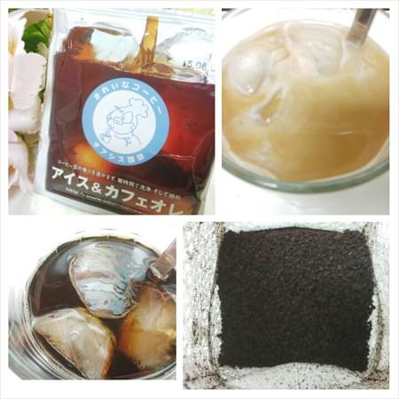 オアシス珈琲 きれいなコーヒー アイス&カフェオレ (2)
