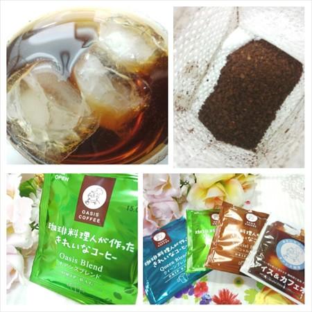 オアシス珈琲 きれいなコーヒー オアシスブレンド (2)