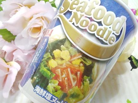大黒ヌードルシリーズ 海鮮塩ヌードル (4)