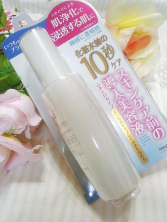 明色化粧品 リファイン ブライトナー 角質クリア美容液 (1)