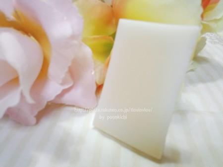 京のくすり屋 京の優しい石鹸 (2)