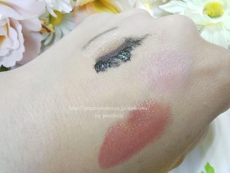コスメジタン 美さを 発酵美容クレンジング (2)