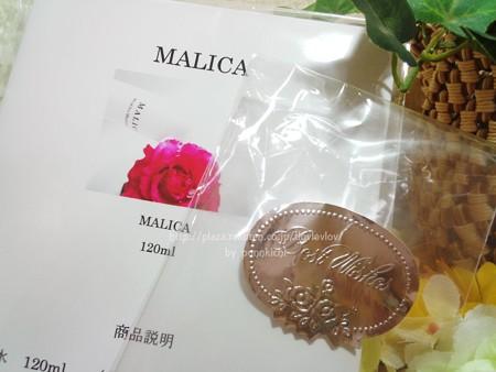 ヴルーウエスト 天然化粧水MALICA(マリカ) (4)