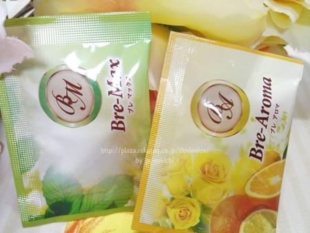 Sun&Sun Sun&Sun Bre-Max&Bre-Aroma (3)