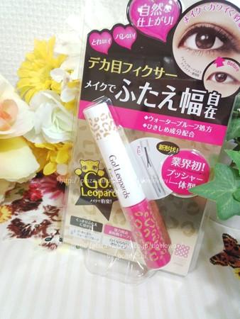 明色化粧品Go!Leopards ふたえメイクフィクサー (2)