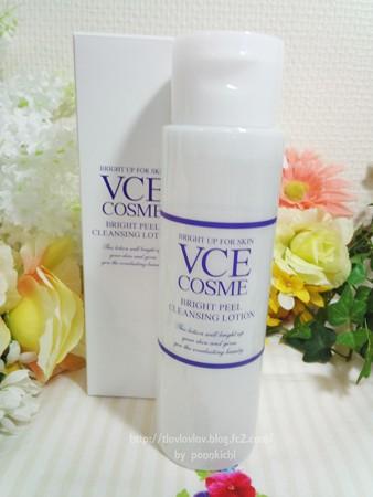 VCE COSME VCEブライトクレンジングローション (2)