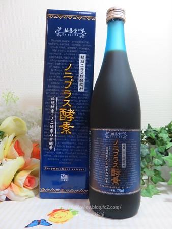 ハンズ・トレーディンング 翰慈堂(Kanjido) ノニプラス酵素 (12)