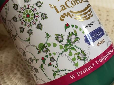 La Corbeille(ラ コルベイユ) W Protect Ubiquinone BODY MILK(wisteriaウィステリア) (2)