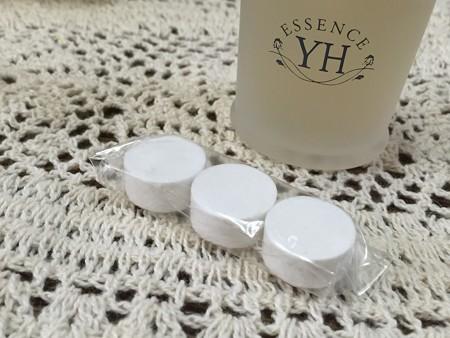 YH化粧品 薬用YHエッセンス (2)