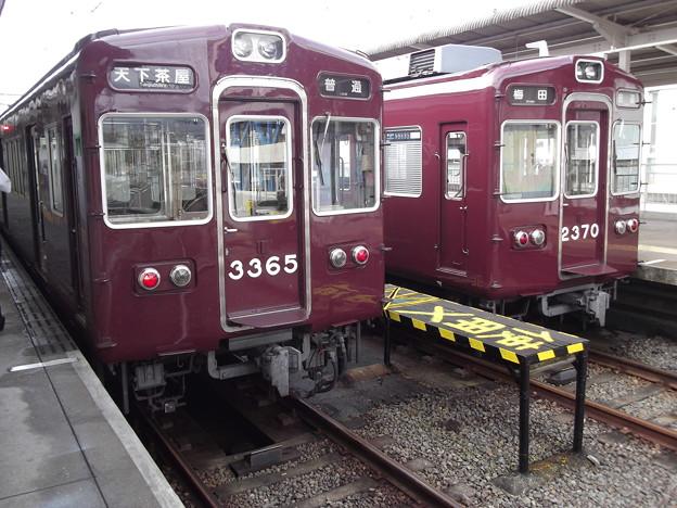 DSCF5065
