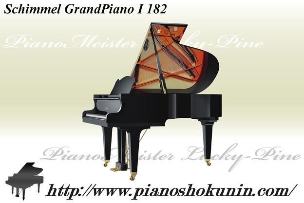 Shimmel GrandPiano I 182