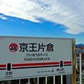 富士が見える駅(3)