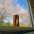 Photos: プレミアムな車窓1