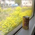 Photos: プレミアムな車窓2