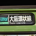 クハ103-184 区間快速大阪環状線側面幕 DSC_0455